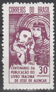 Brazil #1004 MNH (S2355L)