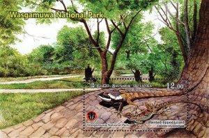 Sri lanka stamps Wasgamuwa national part 2019 MS - #1