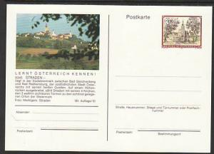 Austria Architecture Unused Postal Card