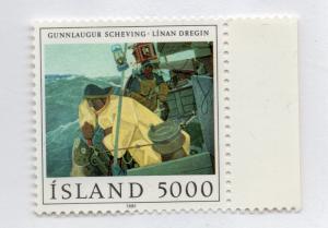 Iceland - Facit# 609 / Sc# 548 MNH  /  Lot 1014034