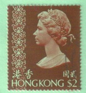 Hong Kong Scott #285 used