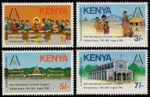 ✔️ KENYA 1985 - EUCHARISTIC CONFERENCE GOOD SET - MI. 343/346 ** MNH [AFKN343]