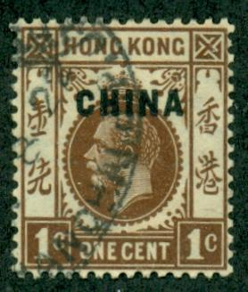 Great Britain Offices in China #17  used Scott $4.25