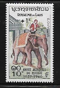 LAOS B5 MINT HINGED WORLD REFUGEE YEAR, ELEPHANT