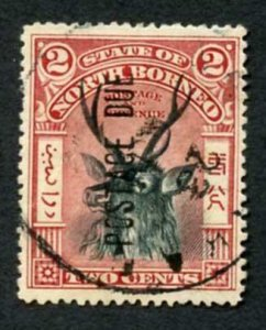 North Borneo SGD12 2c Black and Lake Post Due Perf 15 Cat 9 pounds
