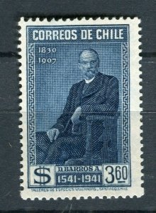 CHILE; 1941 Santiago Anniversary issue fine Mint hinged $3.60. value