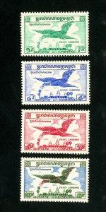 Cambodia Stamps # C10-4 VF OG NH Scott Value $28.00