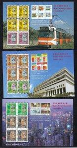 Hong Kong Scott 650A, 651AI, 651BM souvenir sheet Mint Never Hinged