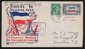 #908, #917 SALUTE TO YUGOSLAVIA ON COVER CACHET BY DOROTHY KNAPP BP2890