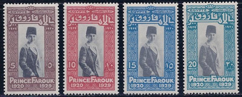 Egypt Scott # 155 - 158 MNH