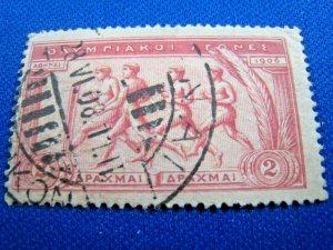 GREECE  -  SCOTT #195  -  USED    (wwg25)