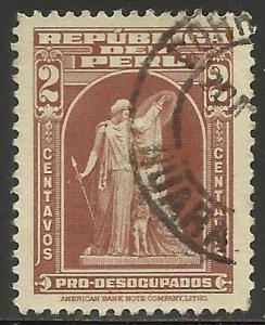 Peru Postal Tax 1938 Scott# RA29 Used