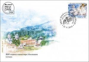 Serbia 2019 800 years Mileseva monastery Church Religions Christianity FDC