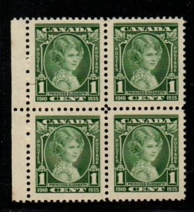 Canada Sc 211 1935 1 c Princess Elizabeth stamp block of 4 mint NH