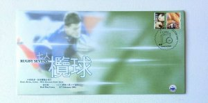 HK26) Hong Kong 2004 Rugby Sevens New Zealand Joint Issue FDC
