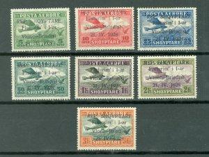 ALBANIA '1928 AIR #C15-21..SET.. MINT NO THINS(SOME PARTIAL GUM)....$190.00