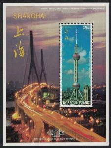 Norfolk 'Shanghai '97' International Stamp and Coin Exhibition MS SG#MS656