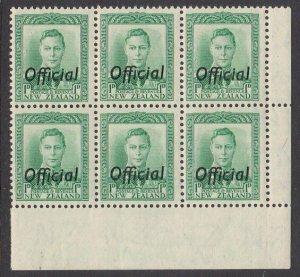 NEW ZEALAND OFFICIAL 1938 GVI 1d Green MNH block of 6 SG cat £36............K776