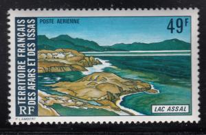 Afars & Issas 1974 MNH Scott #C99 49fr Lake Assal