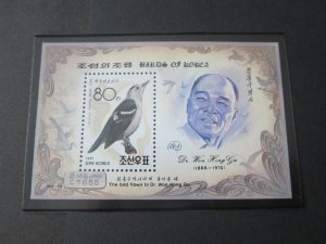 North Korea 1992 Sc 3104 Bird set MNH