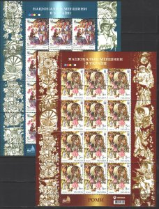 Ukraine. 2017. Small sheet 1646-43. Gypsies in Ukraine. MNH.