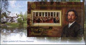 Russia. 2019. Ilya Repin. Cancellation St. Petersburg (Mint) Maximum Card
