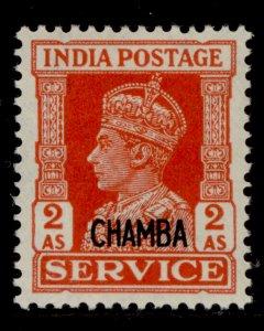 INDIA SG O79, 2a vermillion, LH MINT.