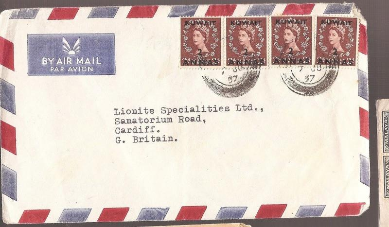Kuwait QE 2a x 4 on cover to UK (bat)