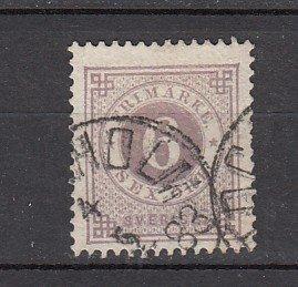 J26396  jlstamps 1877-9 sweden used #31 perf 13