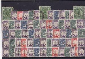 Pakistan Stamps Ref 14828