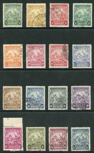 Barbados SG248/56a 1938 Set of 16 fine used