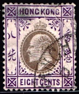 UK STAMP CHINA HONG KONG KING EDWARD USED 8C