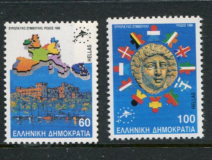 Greece #1649-50 MNH