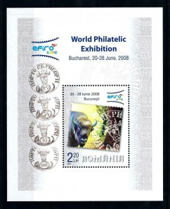 [101089] Romania 2006 Stamp expo Efiro Stamps on stamps Wisent Sheet MNH