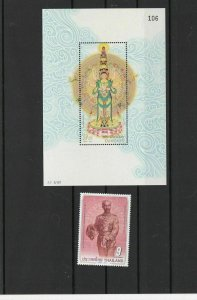 thailand mint never hinged  stamps ref r10368