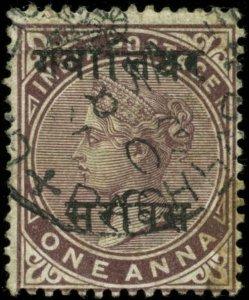 India, Convention States, Gwalior Scott #O2 SG #O3 Used