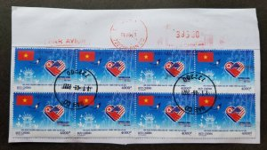 Vietnam 2nd USA Korea Summit Hanoi 2019 Diplomatic Heart Flag (stamp blk 8) USED