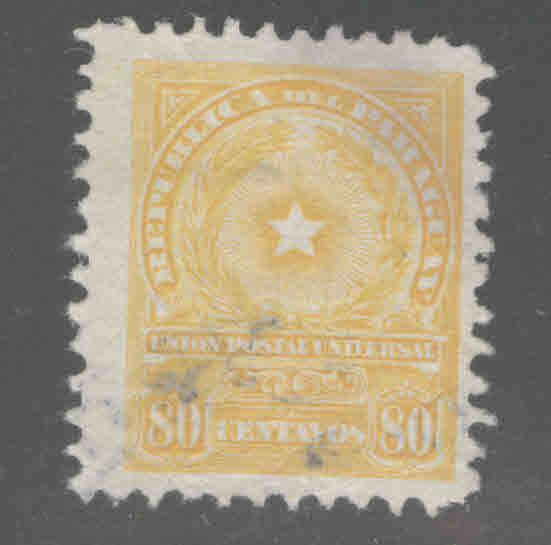 Paraguay Scott 216 Used coat of arms stamp