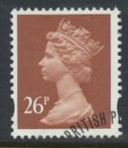 Great Britain SG Y1691 Sc# MH215    Used with first day cancel - Machin 26p