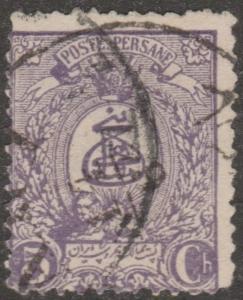 Persian/Iran stamp, scott# 75, small stamp, #M1631