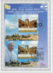 ISRAEL 2015 ISRAEL-VATICAN JOINT ISSUE SOUVENIR LEAF FD CANCELED