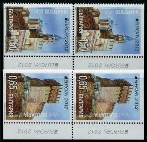 HERRICKSTAMP BULGARIA Sc.# 4594-95 Europa 2012 Tourism Stamp Booklet Pair