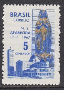 Brazil 1060 mint