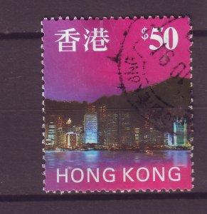 J25478 JLstamps 1997 hong kong hv of set used #778 view