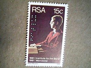 1981 South Africa  #551  MNH