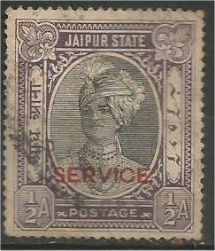 JAIPUR, 1943, used 1/2a, OFFICIAL, Scott O23