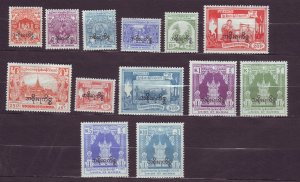 J23725 JLstamps 1954-7 burma set mlh/mh #o68-79 ovpts