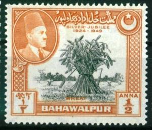 Bahawalpur 1/2a Wheat issue of 1949, Scott 23 MH