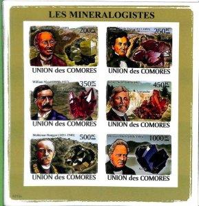 A0313 - COMOROS - ERROR IMPERF  2008 Minerals Минералы камни