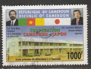 Cameroun  2005  Scott No. 955  (O)